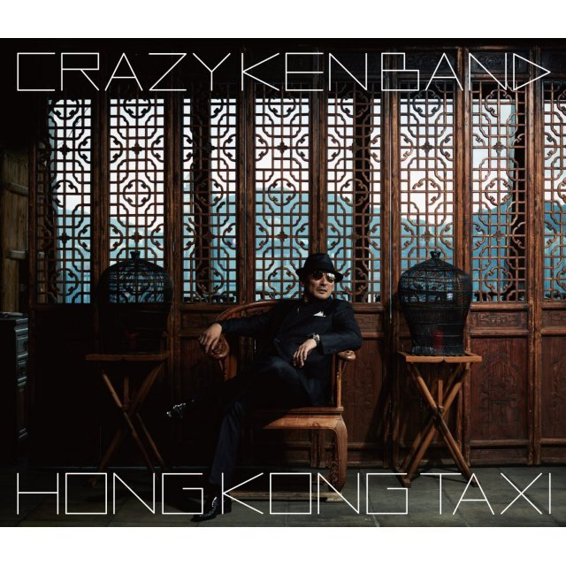 Hong Kong Taxi [CD+DVD Limited Edition]