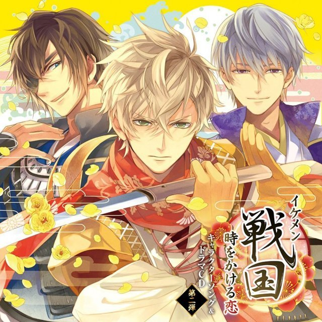 Ikemen Sengoku Toki Wo Kakeru Koi Character Song And Drama Cd Vol.2