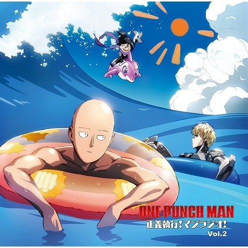 One-Punch Man Seigi Shikko Maji Radio Vol.2 - Radio Cd [CD+CD-ROM]