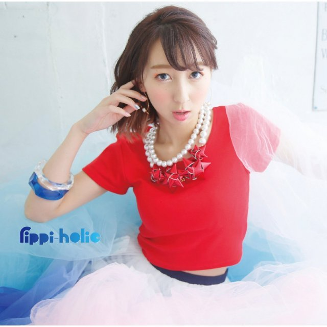 Rippi-Holic [CD+DVD Limited Edition Type B]