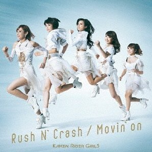 Rush N Crash / Movin On [CD+DVD]