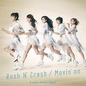 Rush N Crash / Movin On