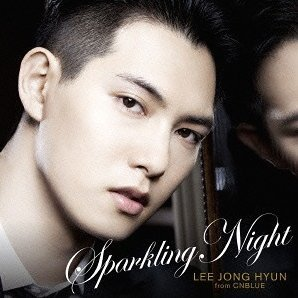Sparkling Night [CD+DVD Limited Edition]