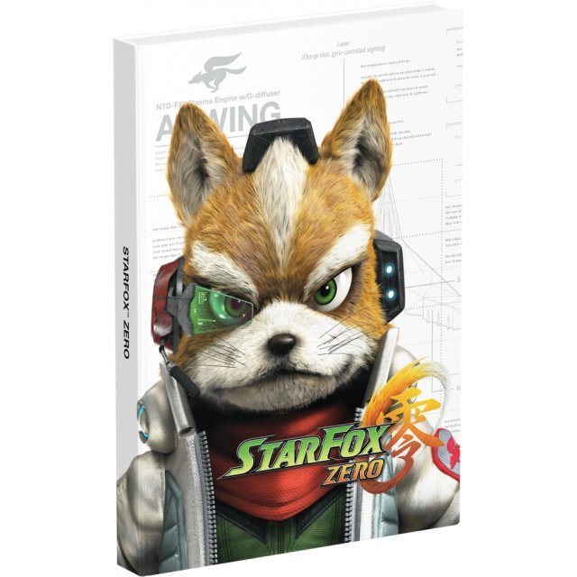 Star Fox Zero Collector's Edition Guide (Hardcover)