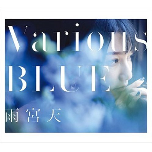 Various Blue [CD+Blu-ray Limited Edition]