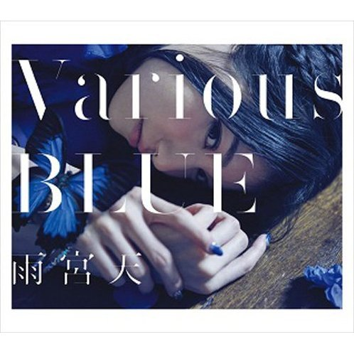 Various Blue [CD+DVD Limited Edition]