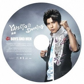 Yamato Dancing -  Yuhi Ver. [Limited Edition]