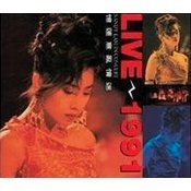 Sandy Lam In Concert 1991 (2CD)