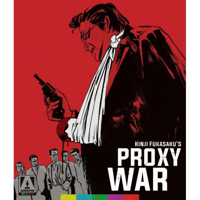 Battles Without Honor & Humanity: Proxy War