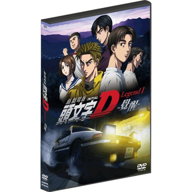 Initial D Legend 1 : Awkening