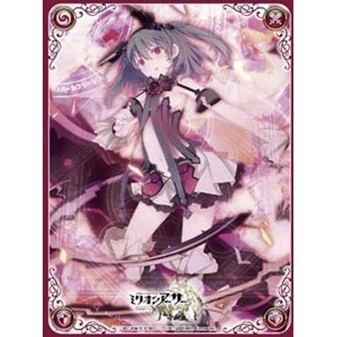 Million Arthur TCG Official Card Sleeve: Pharsalia