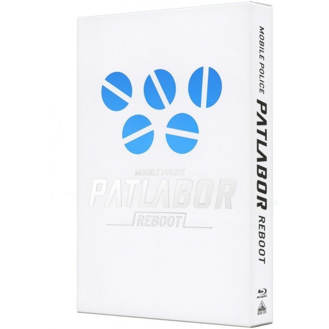 Mobile Police Patlabor Reboot [Blu-ray+CD Limited Edition]