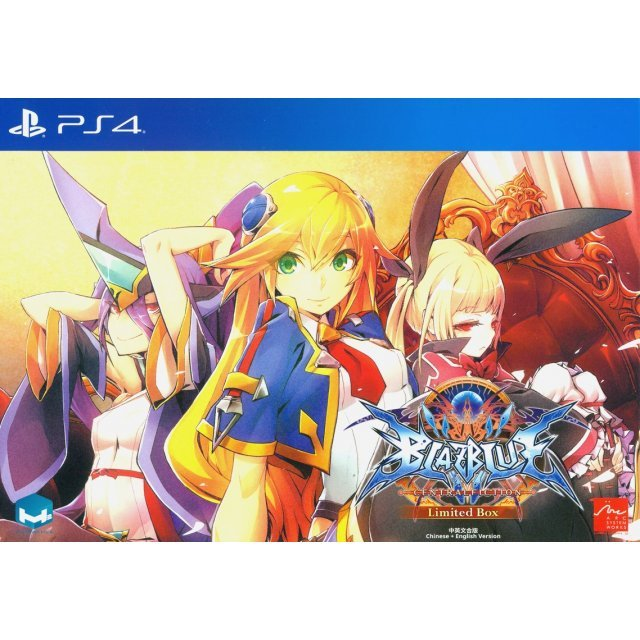 Blazblue Centralfiction [Limited Box] (Multi-Language)