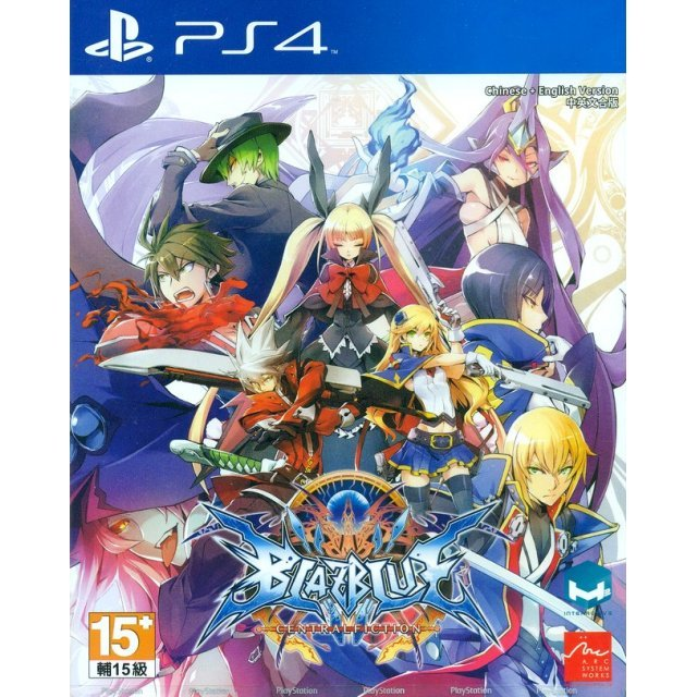 Blazblue Centralfiction (Multi-Language)