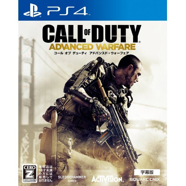 Call of Duty: Advanced Warfare (Subtitled Edition)  [New Price Version]