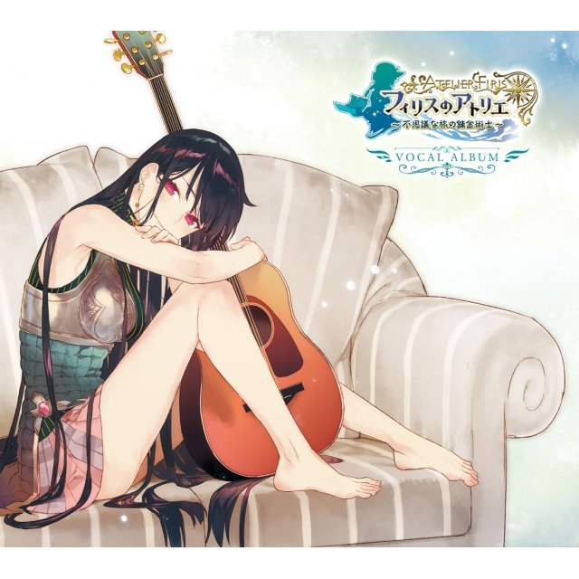 Firis No Atelier - Fushigi Na Tabi No Renkinjutsushi - Vocal Album