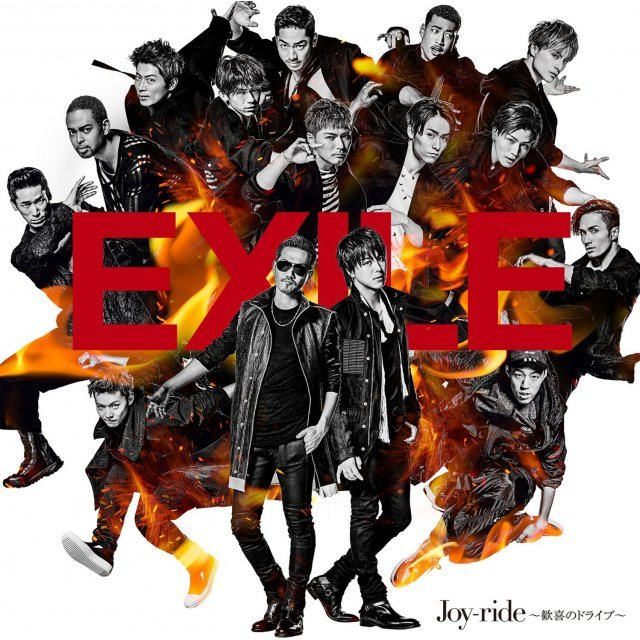 Joy-Ride - Kanki No Drive [CD+DVD]