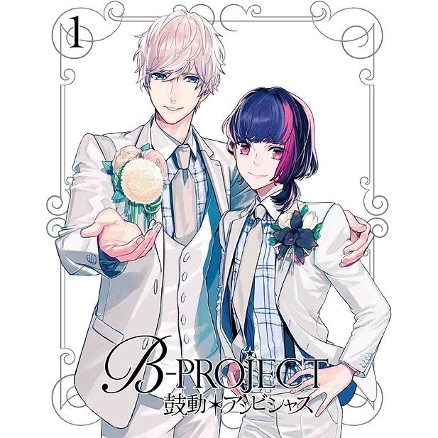 Kodo Ambitious Vol.1 - B-Project [Limited Edition]