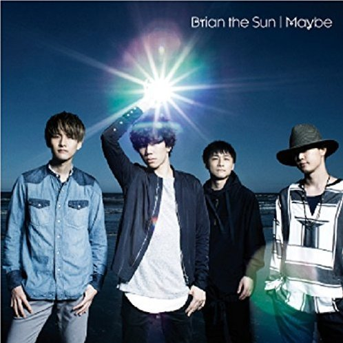 Maybe [CD+DVD Limited Edition]