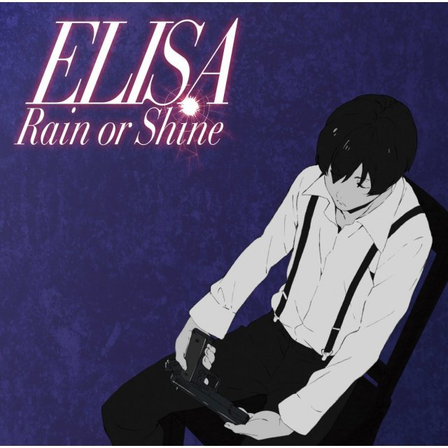 Rain Or Shine [CD+DVD Limited Pressing]