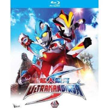 Ultraman Ginga S 1