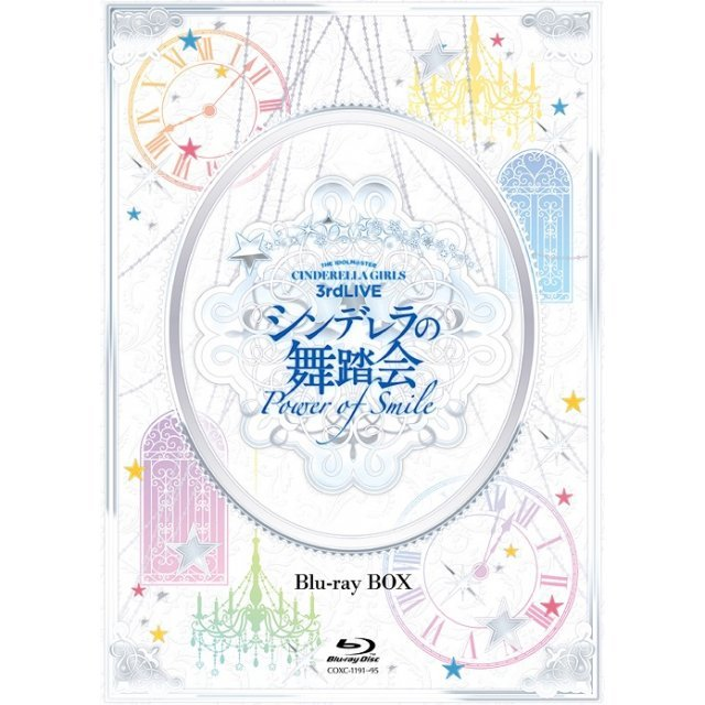 The Idolm@ster Cinderella Girls 3rd Live Cinderella No Butokai - Power Of Smile [Limited Edition]