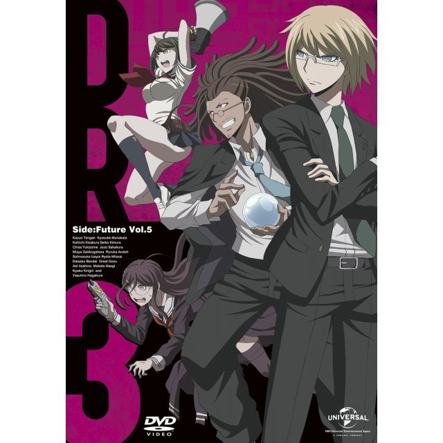 Danganronpa 3: The End Of Hope's Peak Academy - Kibogamine Gakuen Side: Future 5 [Limited Edition]