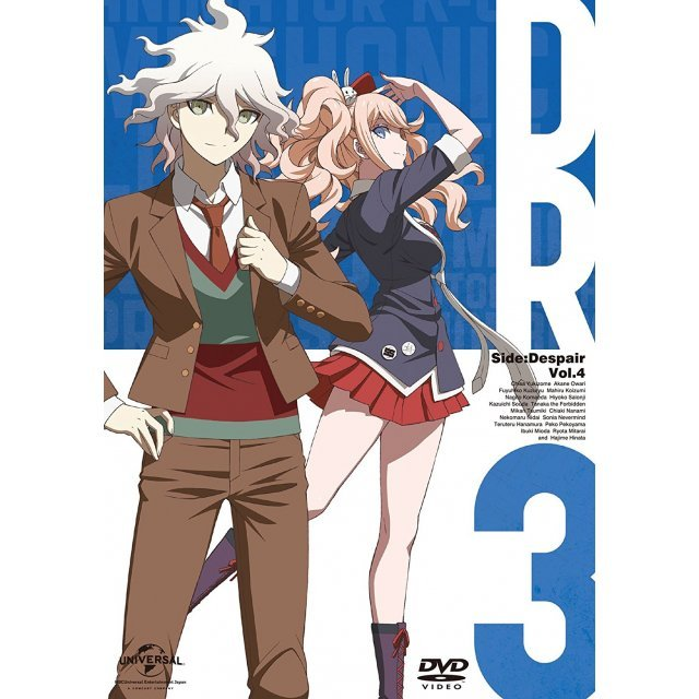 Danganronpa 3: The End Of Hope's Peak Academy (Kibogamine Gakuen) Side: Despair 4 [Limited Edition]