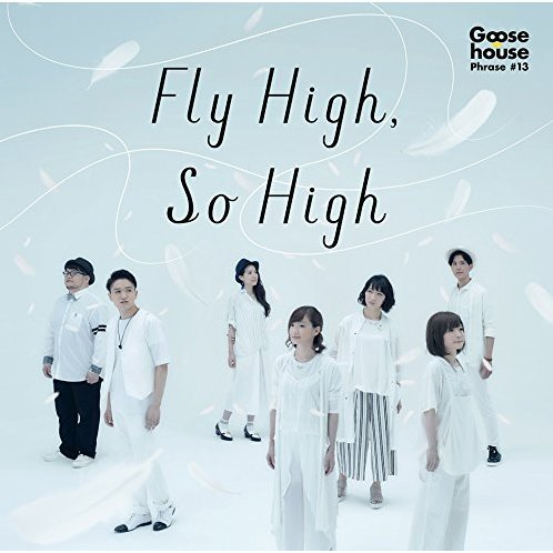 Fly High, So High [Limited Edition]