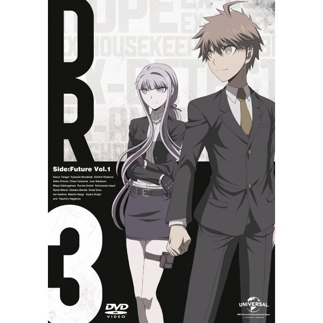 Future Vol.1 - Danganronpa 3 The End Of Hope's Peak Academy Side [Limited Edition]