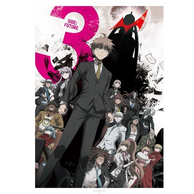 Future Vol.4 - Danganronpa 3 The End Of Hope's Peak Academy Side [Limited Edition]