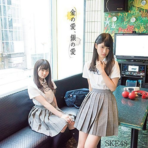 Kin No Ai Gin No Ai [CD+DVD Limited Edition Type D]