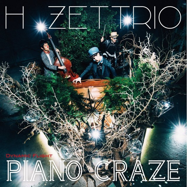 Piano Craze [Dynamic Flight Edition]