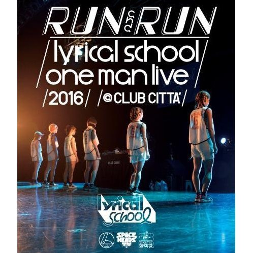 Run And Run - Lyrical School One Man Live 2016 @ Club Citta'