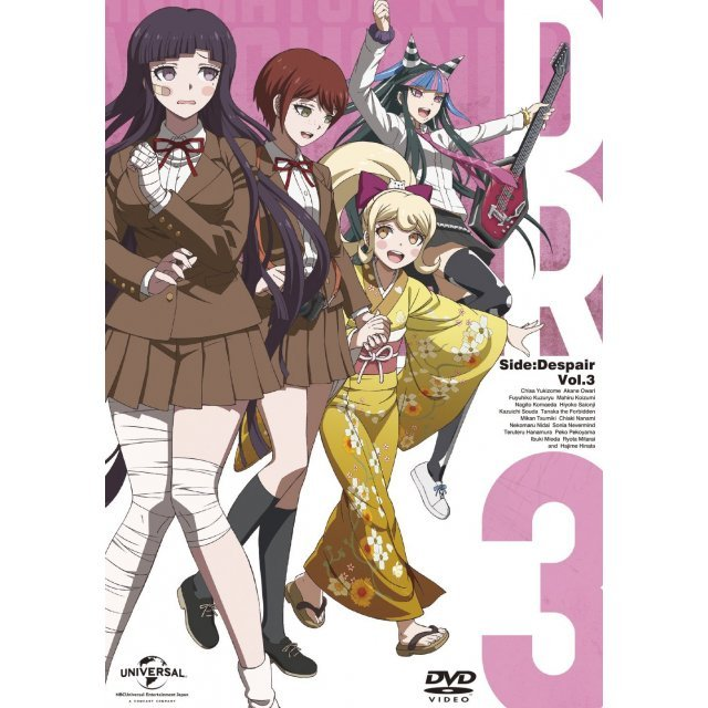 Side:Despair Vol.3 - Danganronpa 3 The End Of Hope's Peak Academy [Limited Edition]