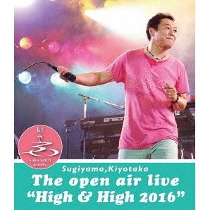 Sugiyama Kiyotaka The Open Air Live - High And High 2016