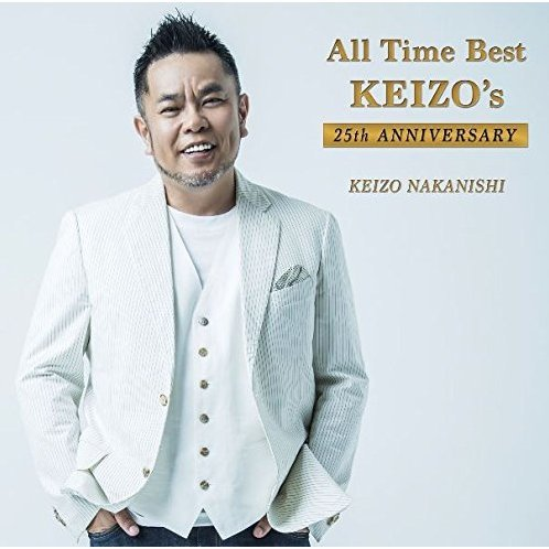 All Time Best - Keizo's 25th Anniversary