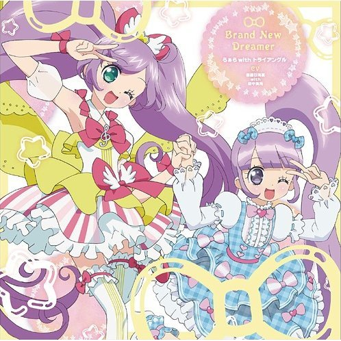 Brand New Dreamer (Pripara Intro Theme)