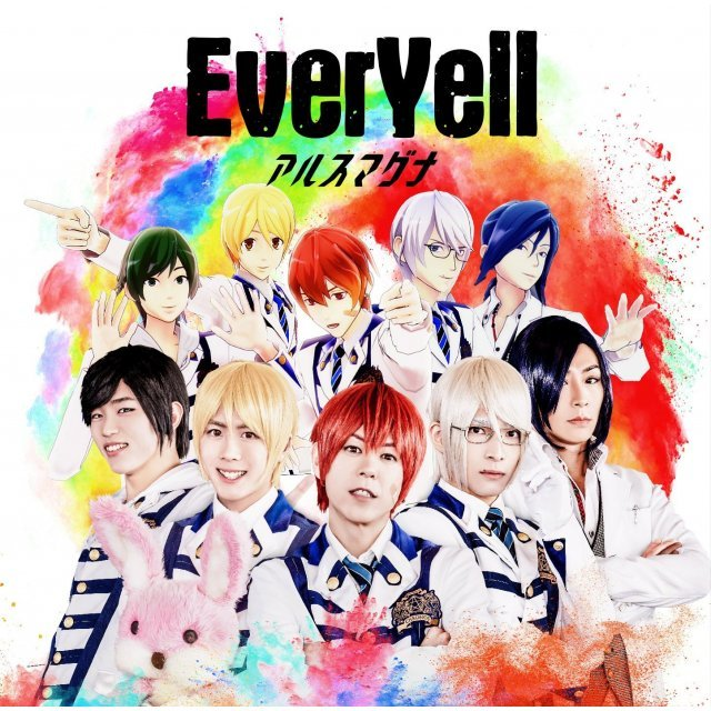 Everyell [CD+DVD Limited Edition Type B]