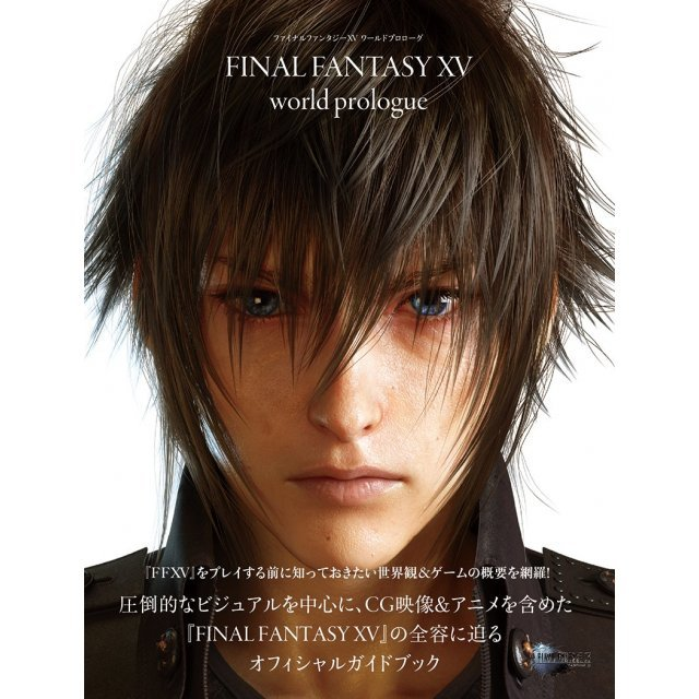 Final Fantasy XV World Prologue