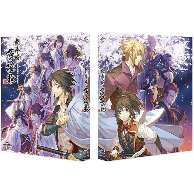 Hakuoki Blu-ray Box