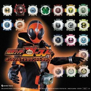 Kamen Rider Ghost TV Soundtrack [Limited Edition]