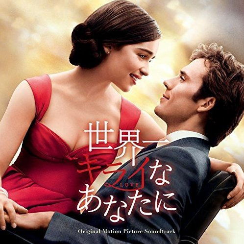 Me Before You Original Motion Picture Soundtrack