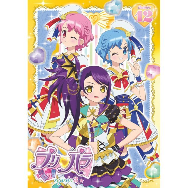 Pripara Season 3 Theater.12