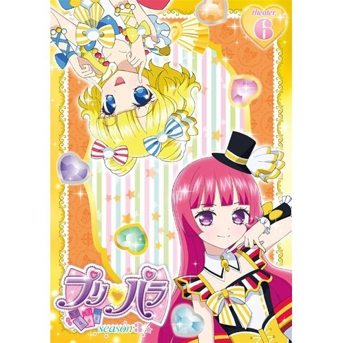 Pripara Season 3 Theater.6