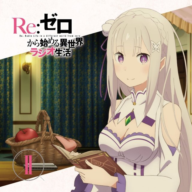Re: Zero Kara Hajimeru Isekai Radio Seikatsu Vol.2 [CD+CD-ROM]