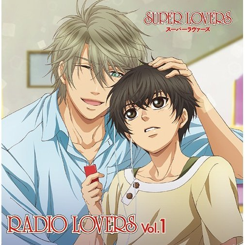 Super Lovers Radio Lovers Vol.1 [CD+CD-ROM]