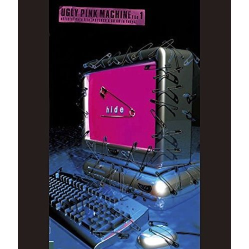 Ugly Pink Machine File 1