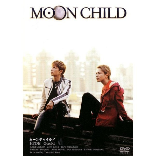 Moon Child [Limited Edition]