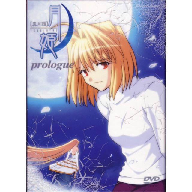 Shingetsutan Tsukihime Prologue [Limited Edition]